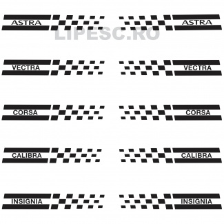 Set 2 Stickere auto cu modelul tau OPEL