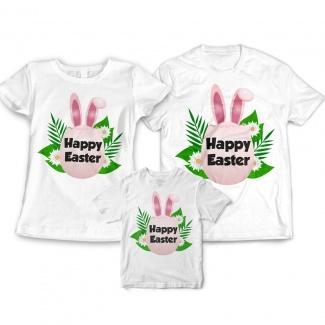 Set tricouri happy easter