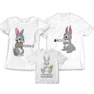 Tricouri personalizate de Paste