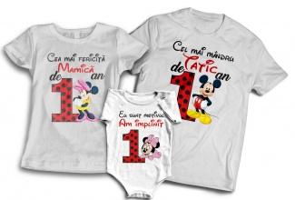 Tricouri personalizate 1 an