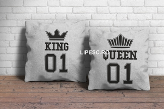 Perne King and Queen